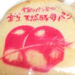 室生天然酵母パン - '14 2月上旬