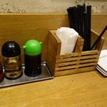 立吉 - テーブルの調味料