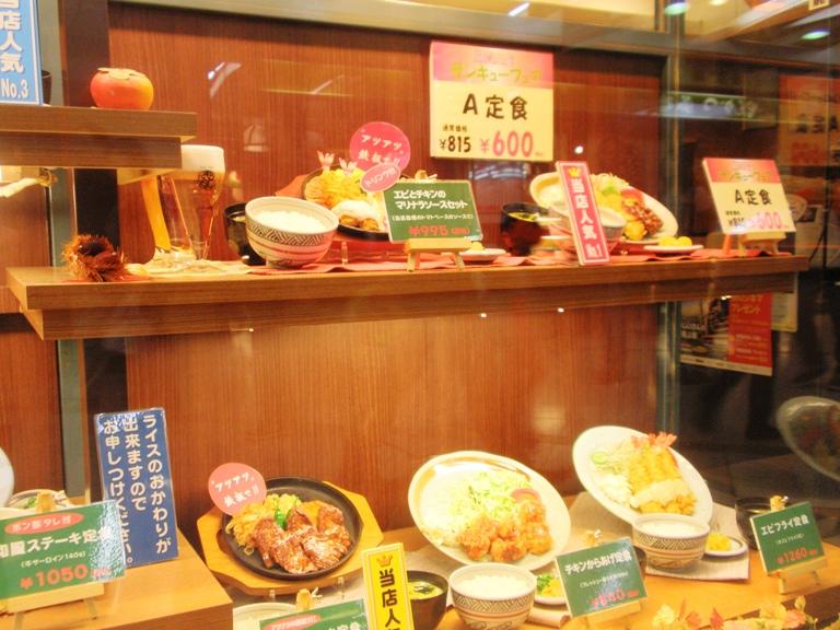 洋食屋とんはる 梅田店