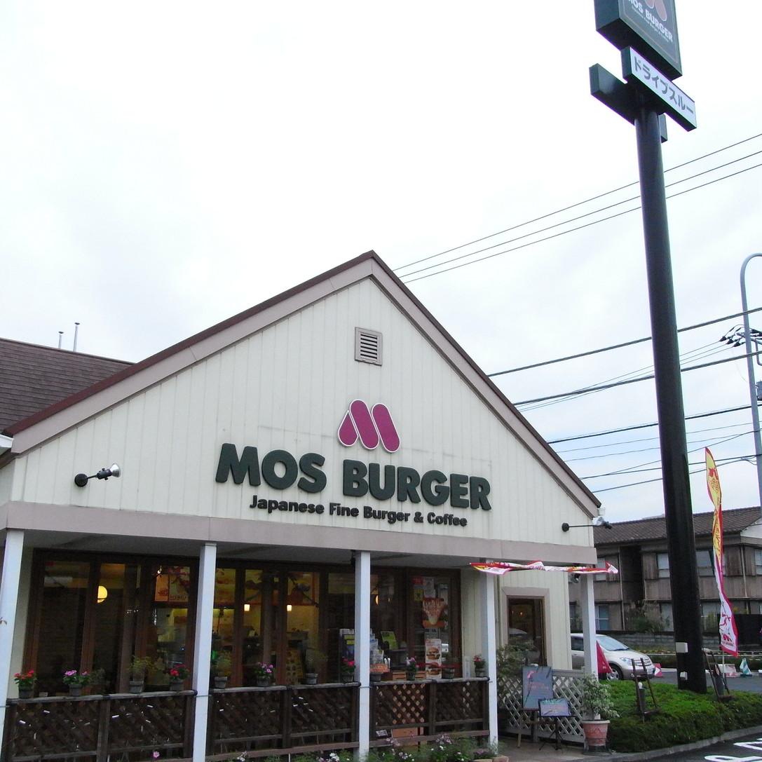 モスバーガー 横浜佐江戸店