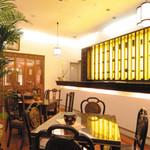 清芳春 - 菜香新館5階にあるティーラウンジ