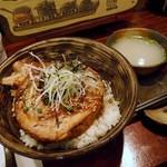 25209997 - 厚切りチャーシュー丼&牛骨スープ