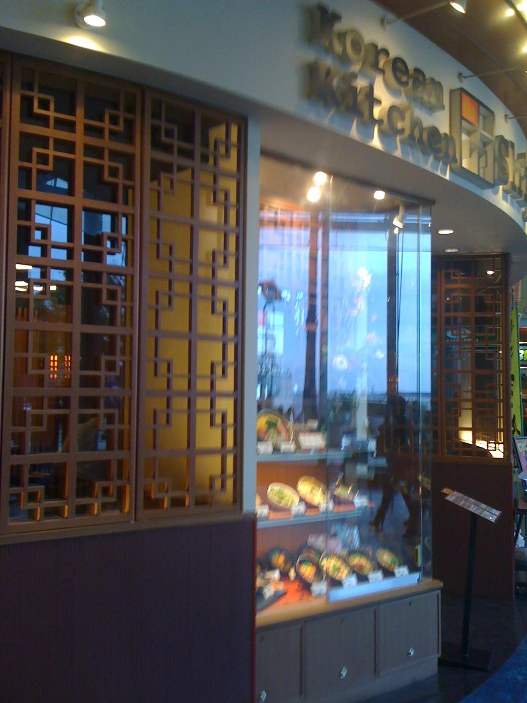 シジャン 南港ATC2F店
