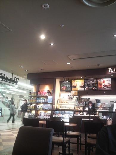 タリーズコーヒー フォンテAKITA店
