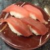 独楽寿司 - 料理写真:天然まぐろ 1皿 80円
