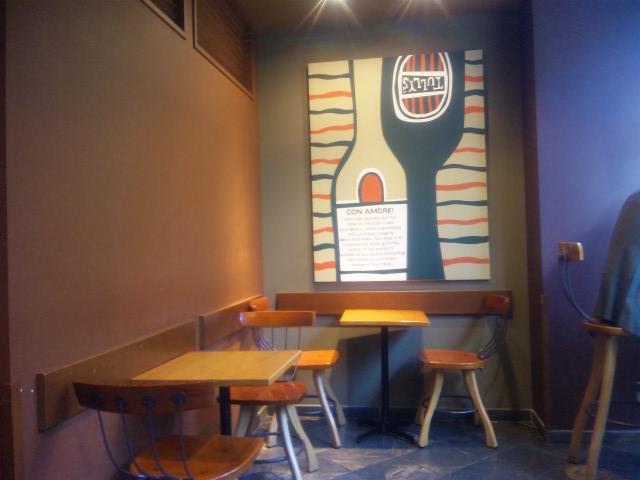 タリーズコーヒー IBM箱崎店