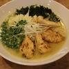 飛翔 - 料理写真:濃厚鶏白湯麺!