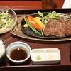 泰元食堂 - 料理写真: