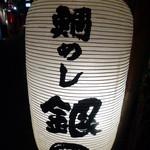 25321653 - 【H25.12.30】
