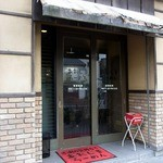 青島食堂 西堀店 -