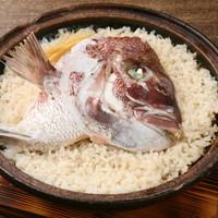 名物 鯛めし~タジン鍋炊き~