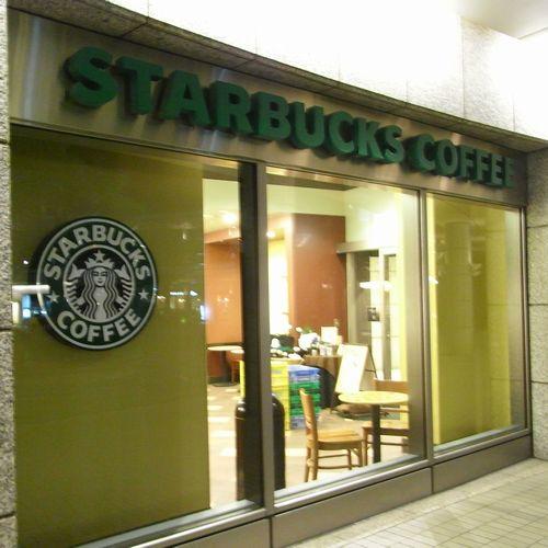 スターバックス・コーヒー 豊洲センタービル店