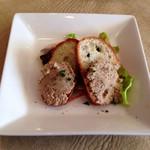 ガーデンレストラン 樹音 - 三元豚のリエット