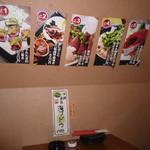和食個室×しゃぶしゃぶ鍋 にっぽん市 - 全部制覇したいTOP5メニュー