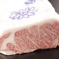 ★★【今年最高値の神戸牛を通常価格にて提供中♪】★★