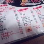 串カツ酒場 - 色んな串カツあります。