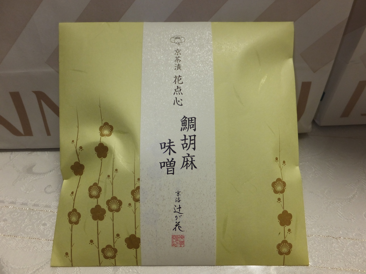京洛辻が花 大丸札幌店