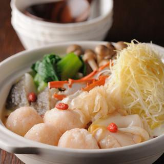 海鮮豆乳生姜コラーゲン鍋