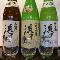地鶏と魚と創作和食のお店、日本酒居酒屋「大市」