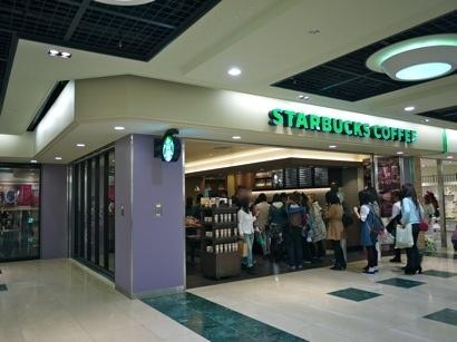 スターバックスコーヒー 京都Porta ウエスト店
