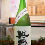 東家 - 英君 特別純米 袋吊りしずく酒
