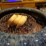 いち井 - 焼きタケノコ