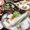 雅しゅとうとう - 料理写真:当店人気の泳ぎ烏賊の活け造りなど鮮度、旬にこだわったお料理の数々をご用意しております。