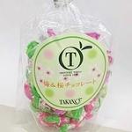 新宿高野 - 梅&桜チョコレート