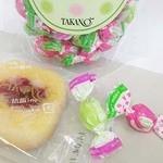 新宿高野 - ちっちゃい粒チョコ