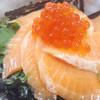 出前マーケット - 料理写真:極上イクラとトロサーモンの海鮮丼