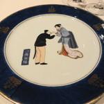 横濱元町 霧笛楼 - お皿がよいのよ~♡