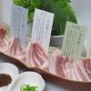 豚美 - 料理写真:利き豚セット5種盛り