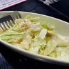 食彩家 こころ - 料理写真:塩ダレキャベツ