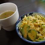 ナンマスター - サラダ&スープ