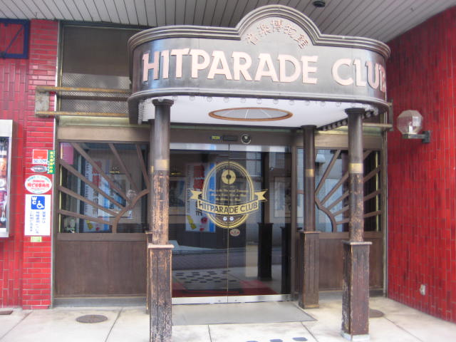 HITPARADE CLUB