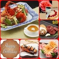 ☆WEB限定のお得なコース♪誕生日・記念日・各種お祝い☆