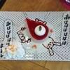 めいどりーみん - 料理写真:メイドさんのきまぐれきゅるるんケーキ・ドリンクセット900円
