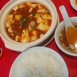 25498267 - 牡蠣入り麻婆豆腐とライス