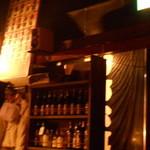 駒沢 ひろの亭 - 2014/3