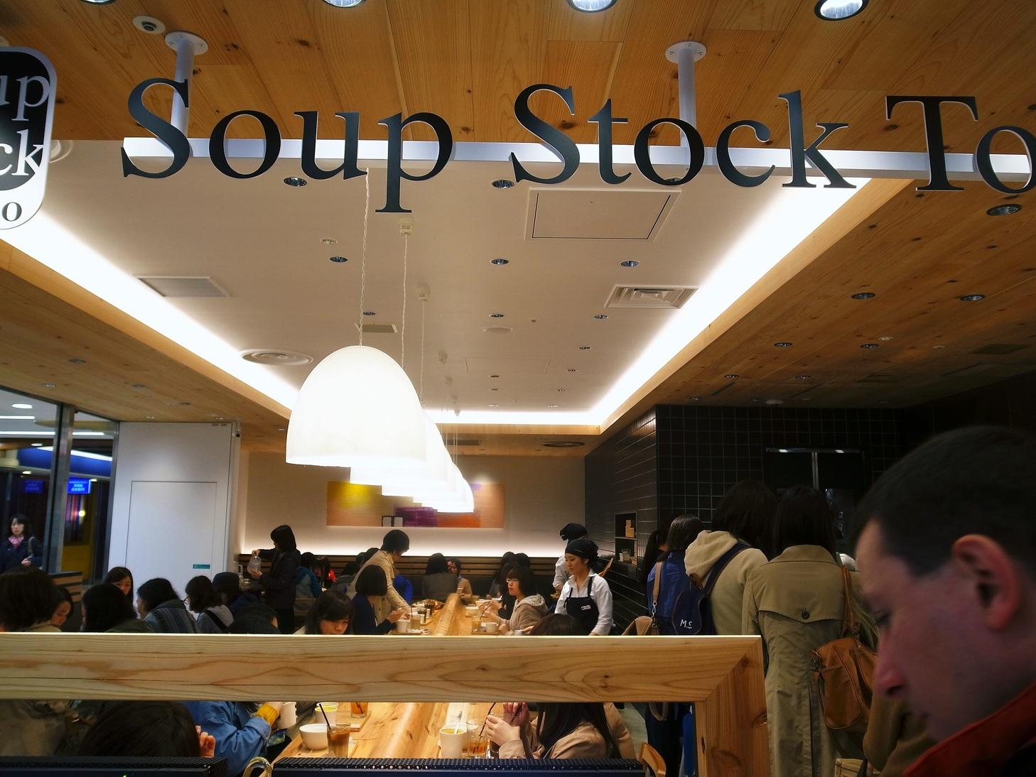 スープストックトーキョー 京都ポルタ店