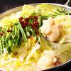 木村屋本店桜丘町 - 料理写真:博多もつ鍋 麹(味噌)