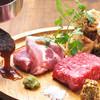焼き屋 タナテツ - 料理写真:「自慢のお肉」