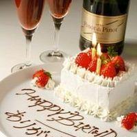 お誕生日会や記念日・歓送迎会などいろんな場面でご利用下さい♪