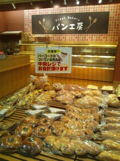 フレッシュベーカリー パン工房 Olympic洋光台店