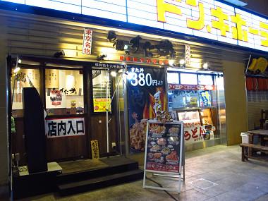 https://tabelog.ssl.k-img.com/restaurant/images/Rvw/25567/25567662.jpg