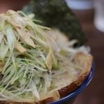 ら~めん蔵 - 山盛りねぎチャーシュー麺、塩