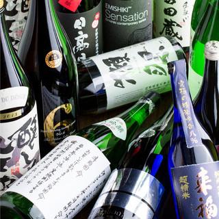 ジビエに合う、有名・希少地酒が50種類以上!飲み放題にも!
