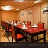 天心 - 内観写真:◆個室 - 全席洋椅子タイプをご用意しております。ご年配の方々もお気軽にご利用ください。