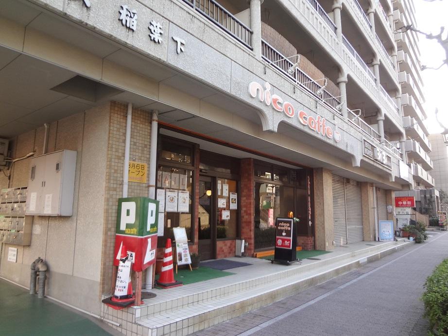 ニコ カフェ
