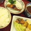 万菜 はせがわ - 料理写真:和風バイキングとみそ汁セット